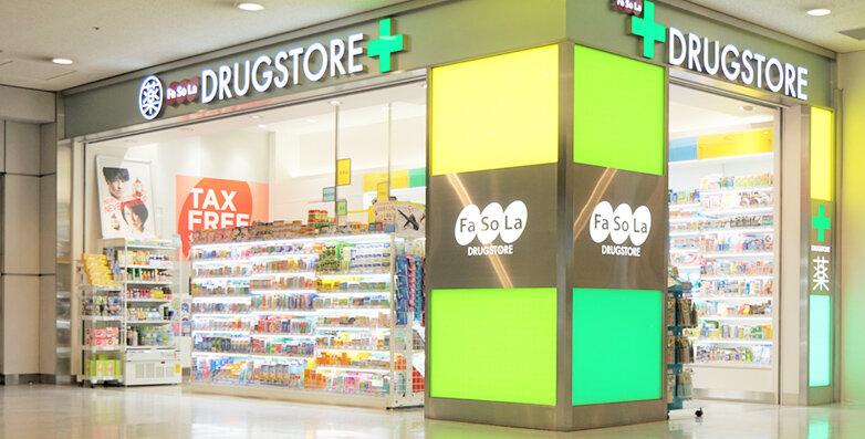 Fa-So-La DRUGSTORE 成田国際空港第1ターミナル中央ビルB1店