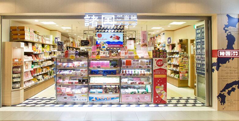 諸国ご当地プラザ 東京店