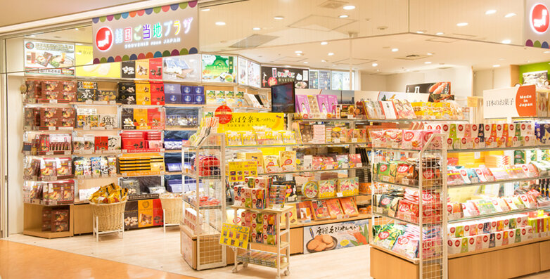 諸国ご当地プラザ 成田空港店