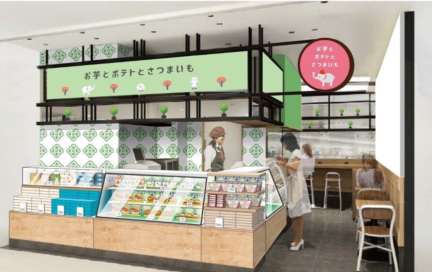 お芋とポテトとさつまいも 東武百貨店 池袋店(2021年10月2日オープン)