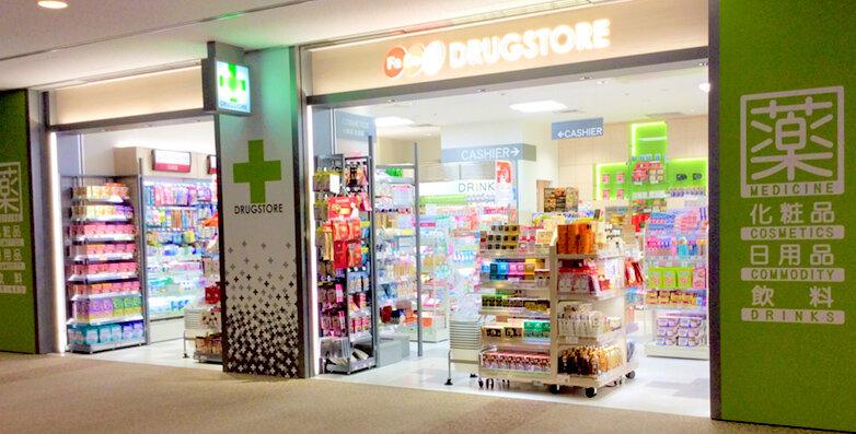 Fa-So-La DRUGSTORE 成田国際空港免税第5サテライト店