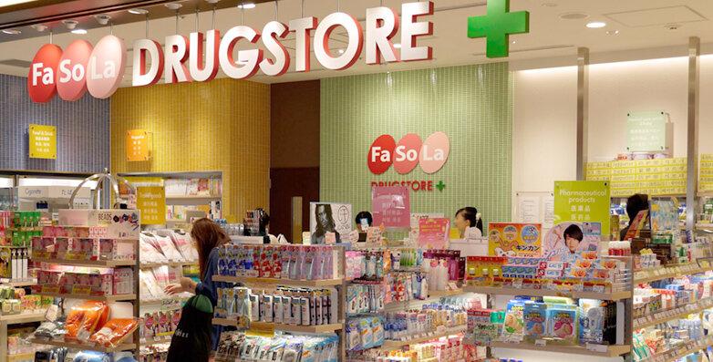 Fa-So-La DRUGSTORE 成田国際空港免税第2サテライト店